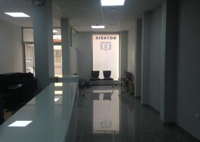 Zona de espera Notaría de Alcalá de Guadaíra